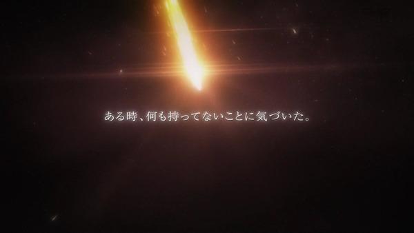 「Rewrite(リライト)」1話感想 (1)