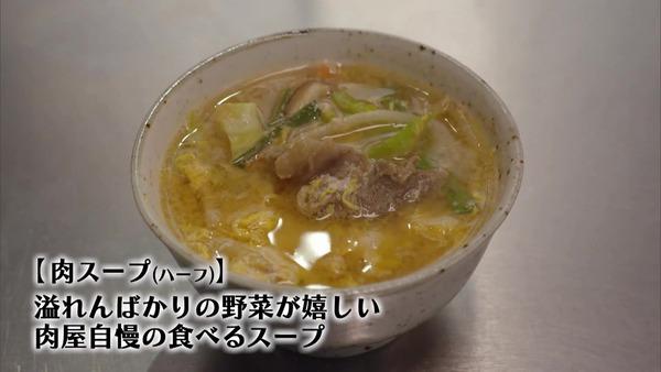 「孤独のグルメ Season8」5話感想 (74)