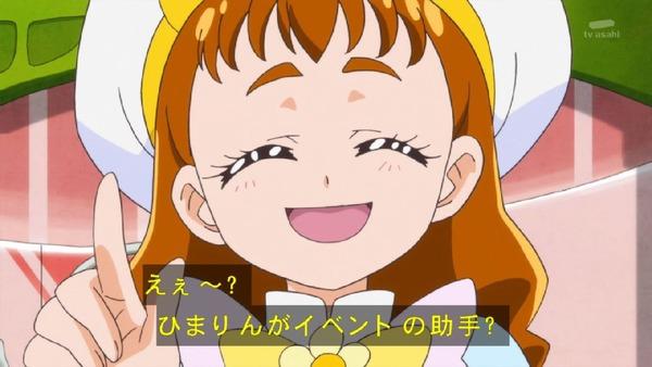 「キラキラ☆プリキュアアラモード」27話 (59)