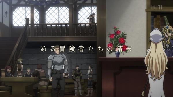 「ゴブリンスレイヤー」1話感想 (60)