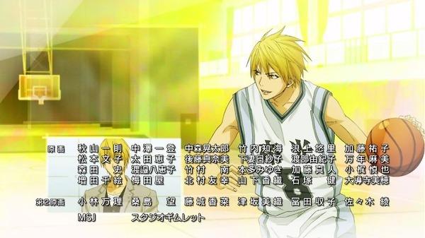 黒子のバスケ 第3期 (68)
