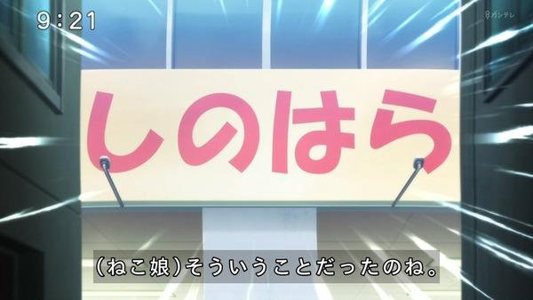 「ゲゲゲの鬼太郎」6期 86話感想 画像  (28)