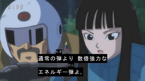 「ドラゴンボール超」 (5)