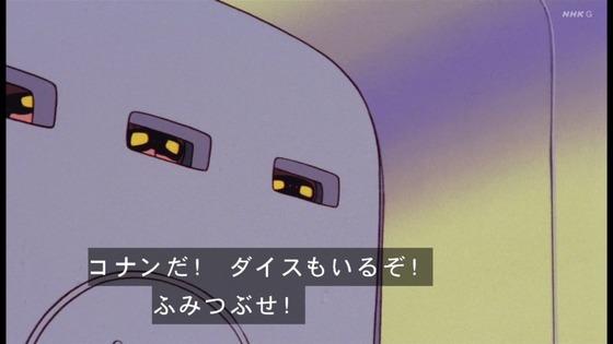 「未来少年コナン」第24話感想 画像 (100)