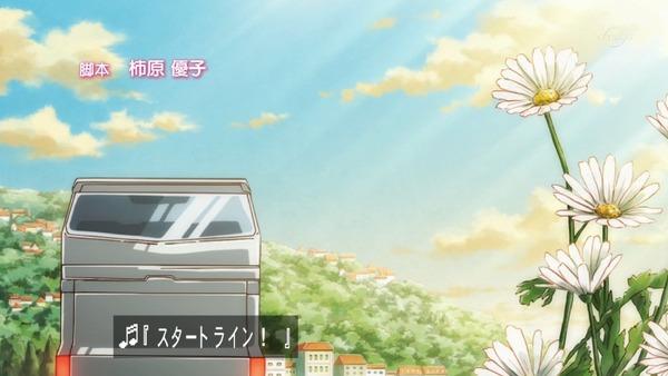 「アイカツスターズ!」第100話 最終回 (154)