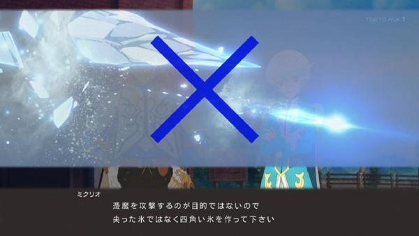 「テイルズ オブ ゼスティリア ザ クロス」 (37)