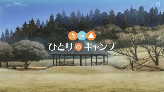 「ゆるキャン△ SEASON2」2期 7話感想 (64)