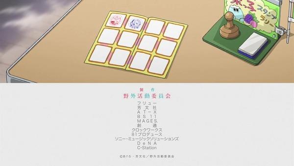 「へやキャン△」3話感想 画像  (38)