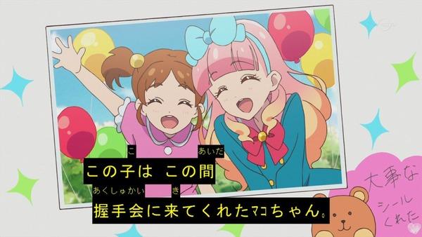 「アイカツフレンズ!」42話感想 (40)