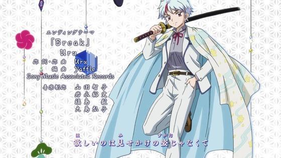 「半妖の夜叉姫」第1話感想 (82)