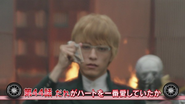 仮面ライダードライブ (37)