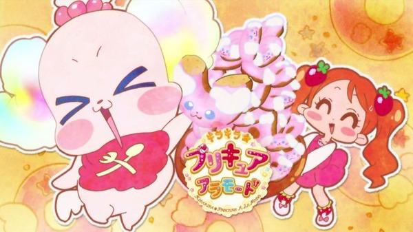 「キラキラ☆プリキュアアラモード」23話 (28)
