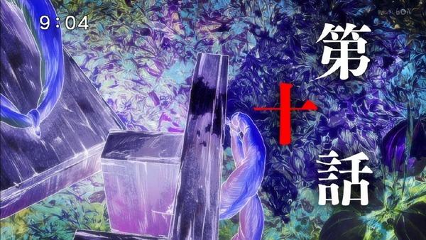 「ゲゲゲの鬼太郎」6期 10話感想  (2)
