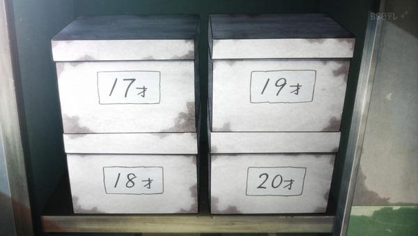 「かくしごと」第3話感想 画像 (3)