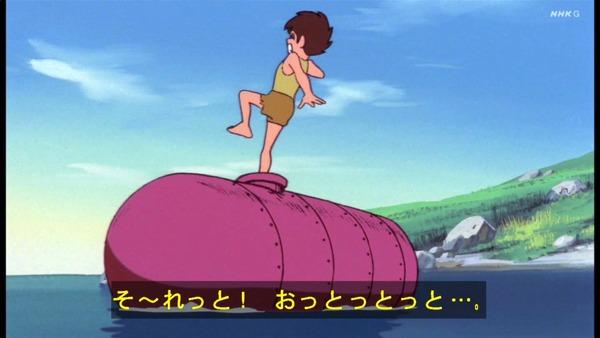 「未来少年コナン」第2話感想 画像  (79)