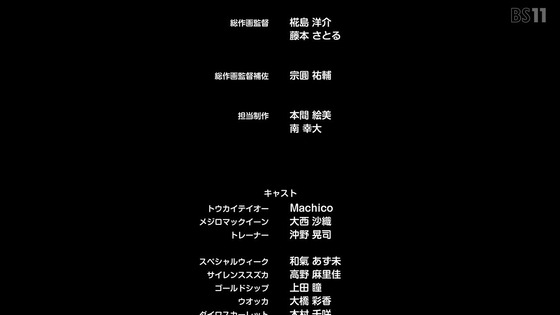 「ウマ娘」2期 13話感想(最終回) (131)