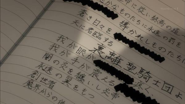 「ラブライブ! サンシャイン!!」2期 2話 (75)