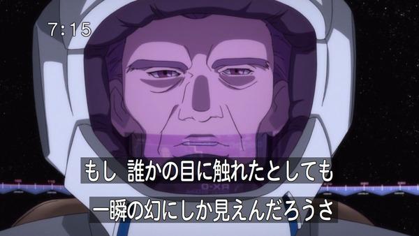 「機動戦士ガンダム UC」1話感想 (30)