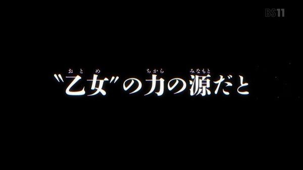 「戦×恋(ヴァルラヴ)」第1話感想 (2)