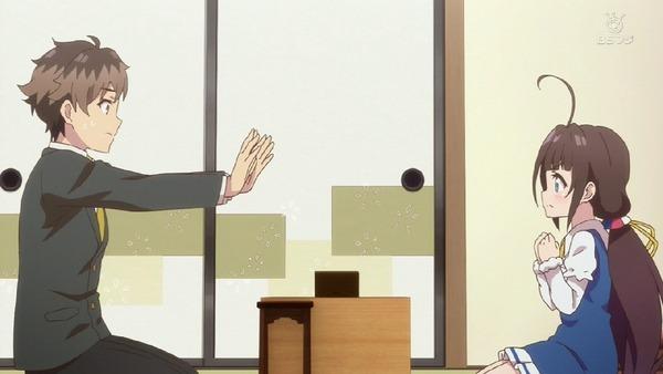 「りゅうおうのおしごと!」5話 (43)