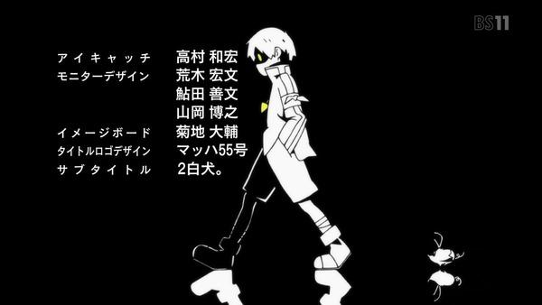 「天元突破グレンラガン」12話 (80)