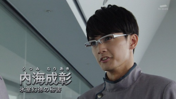 「仮面ライダービルド」1話 (12)