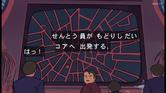 「未来少年コナン」第12話感想 (18)