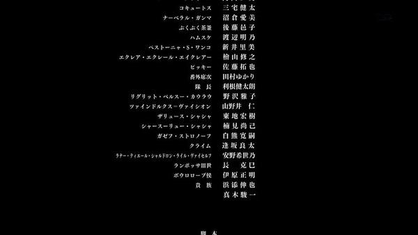 「オーバーロードⅡ」(2期)1話 (63)