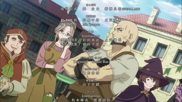 「盾の勇者の成り上がり」1話感想 (91)