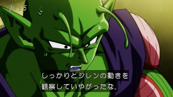 「ドラゴンボール超」122話 (27)