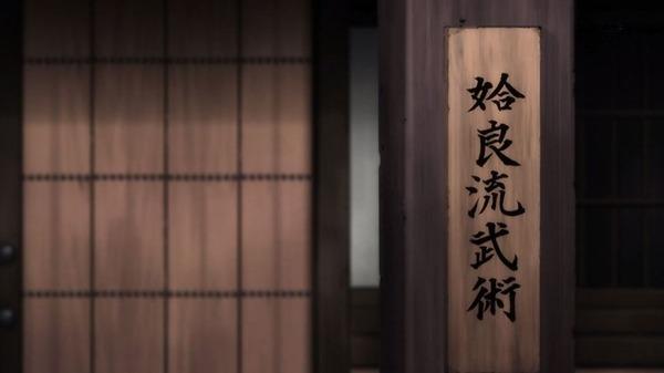 「十二大戦」9話 (23)