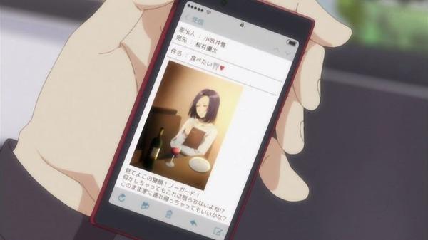 「ネト充のススメ」6話 (43)