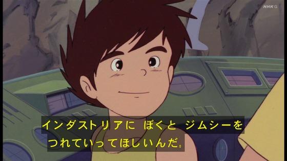 「未来少年コナン」第20話感想 画像 (59)
