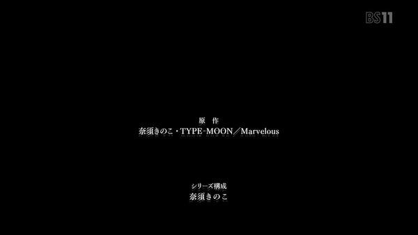 「FateEXTRA Last Encore」1話 (64)