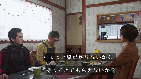 「仮面ライダージオウ」34話感想 (10)