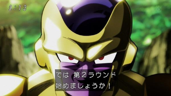 「ドラゴンボール超」124話 (25)