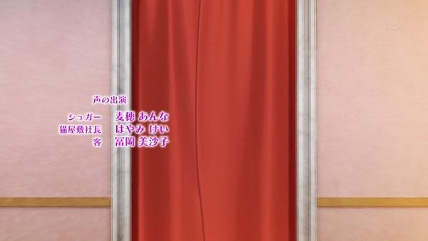 「アイカツフレンズ!」48話感想 (108)