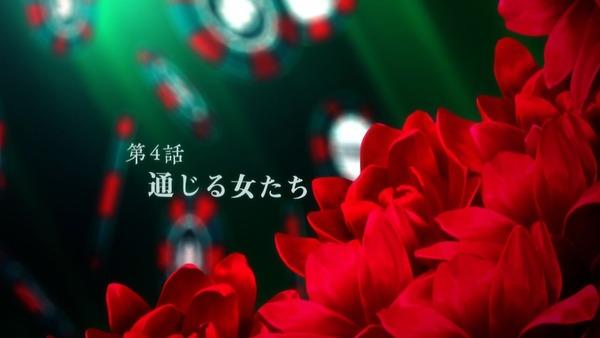 「賭ケグルイ××」3話 (150)