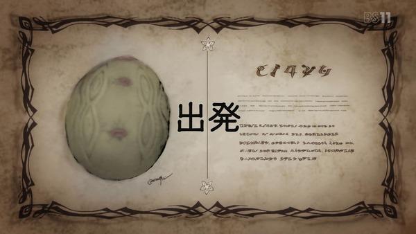 「メイドインアビス」3話 (11)