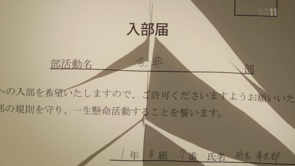 「氷菓」第1話感想 画像  (6)