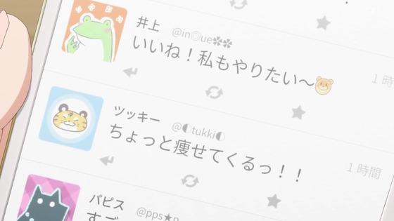 「俺ガイル」第3期 第4話感想 (1)