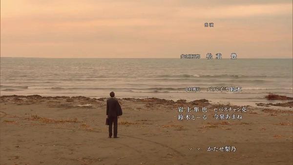 「孤独のグルメ Season8」7話感想 (110)