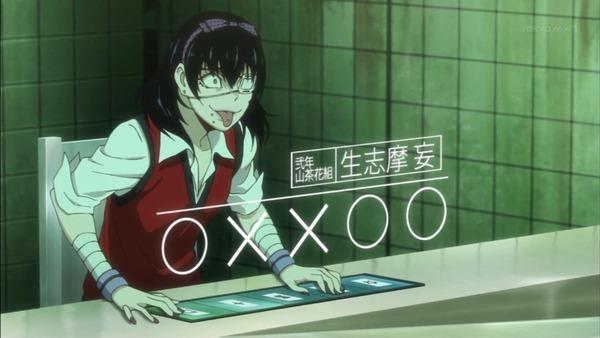 「賭ケグルイ」6話 (40)