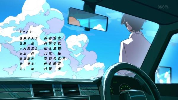 「かくしごと」第2話感想 画像 (59)