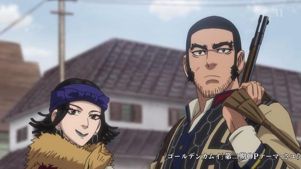 「ゴールデンカムイ」15話(2期 3話) (70)