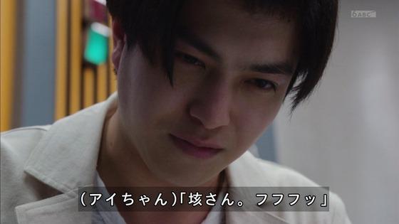 「仮面ライダーゼロワン」第38話感想 (44)