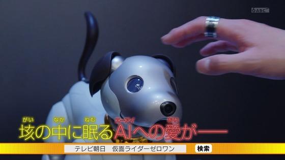 「仮面ライダーゼロワン」第37話感想  (41)