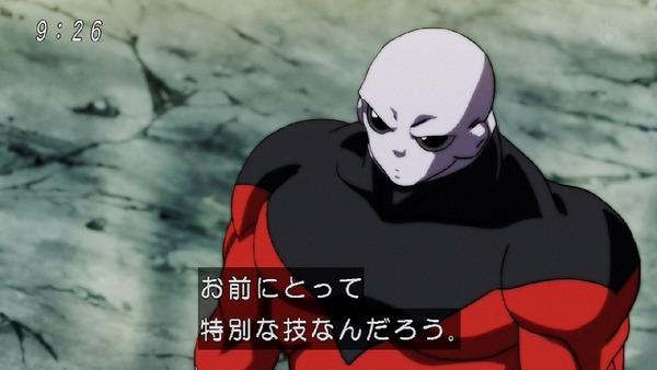 「ドラゴンボール超」109話 (31)