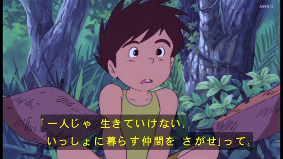 「未来少年コナン」第3話感想 画像 (95)