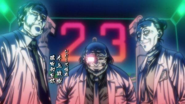うしおととら (2)